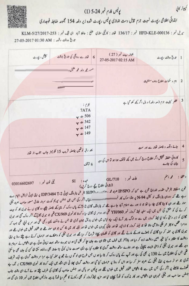 FIR Against Pir Hassaan Haseeb Ur Rehman of Eidgah Sharif