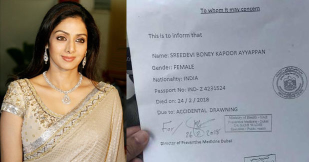 Sridevi Drowned In Dubai Bathtub, Traces Of Alcohol Found In Her Body