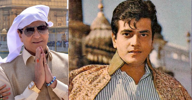 Bollywood Actor Jeetendra, 75, Booked for Assaulting Cousin, 47 Years Ago