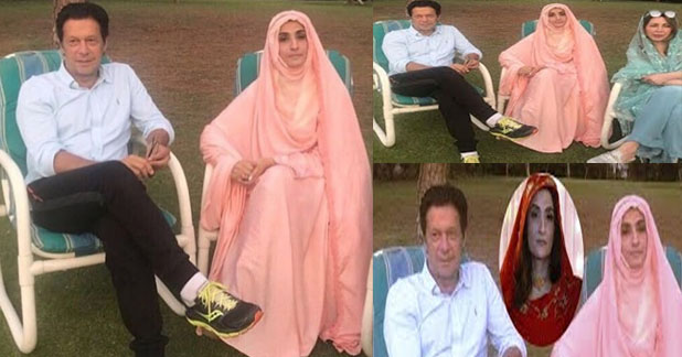 Imran Khan's New Wife Bushra Maneka's Picture without Veil Goes Viral