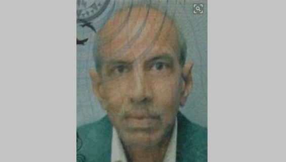Body found Heaton Road in Bradford, in Search for Missing Man Mohammed Fazil