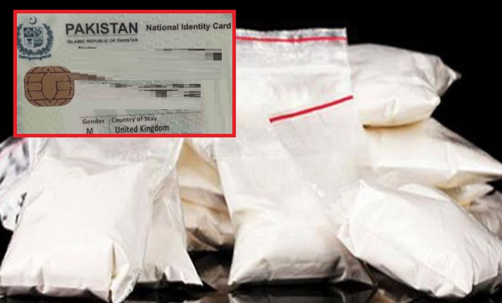 Hafeez Hanif, 22, of Bradford, Arrested in Pakistan with 28KG of Heroin being Smuggled to UK
