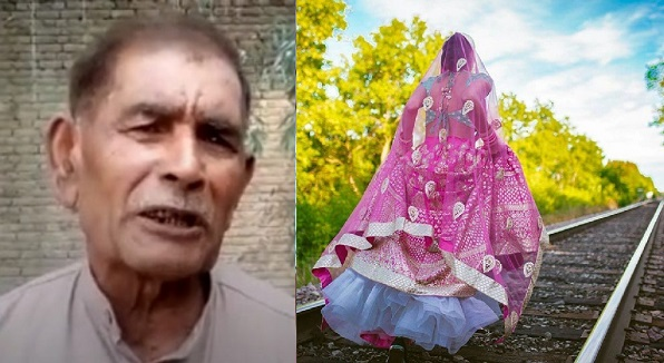 Newly-Wed Bride, Najma Bibi, 28, Robbed her 70 Years old