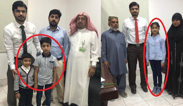3 Pakistani Kids Released from Saudi Jail after Two Years, Returned Back to home