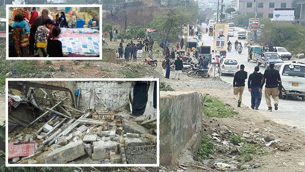 Three Children of a Family Died in Roof Collapse in Bankhurma, Mirpur