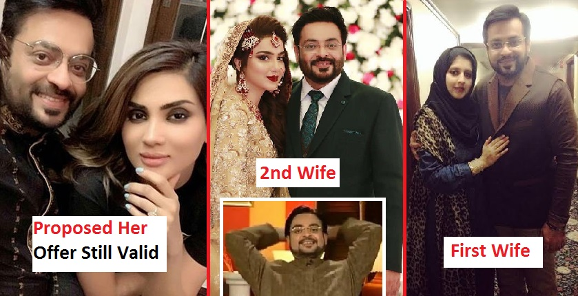 Dr. Aamir Liaquat Proposed Twice to Actress Fiza Ali in Front of his 2nd Wife Tuba and 1st Wife  Bushra
