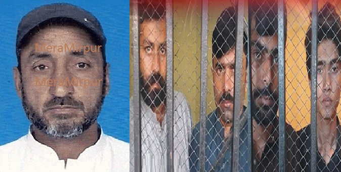 British National, Choudhry Mushtaq of Ratta Shot Dead on Land Dispute in Dadyal by Contract Killer for Rs. 20K