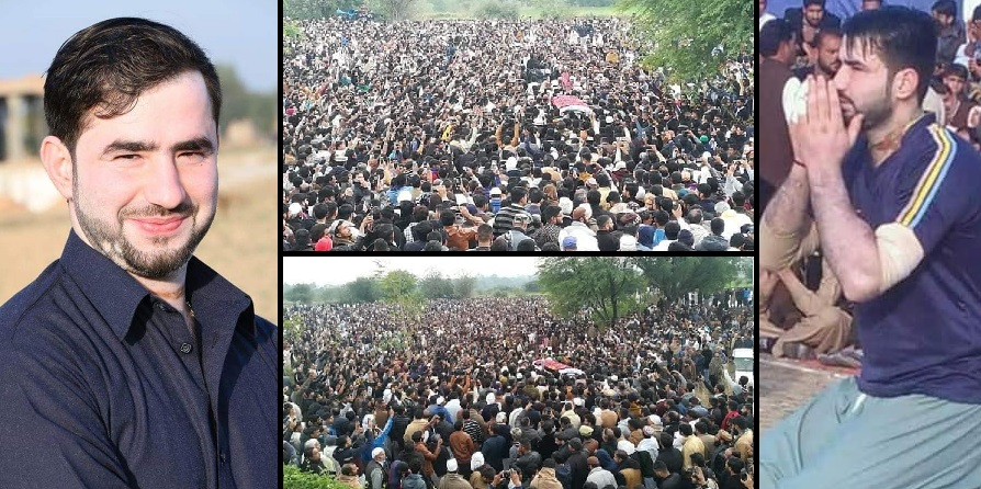 Janaza - Funeral Prayer of Ch Mohsin Farooq Offered in Village Sambal Samoot, Kalar Kahar
