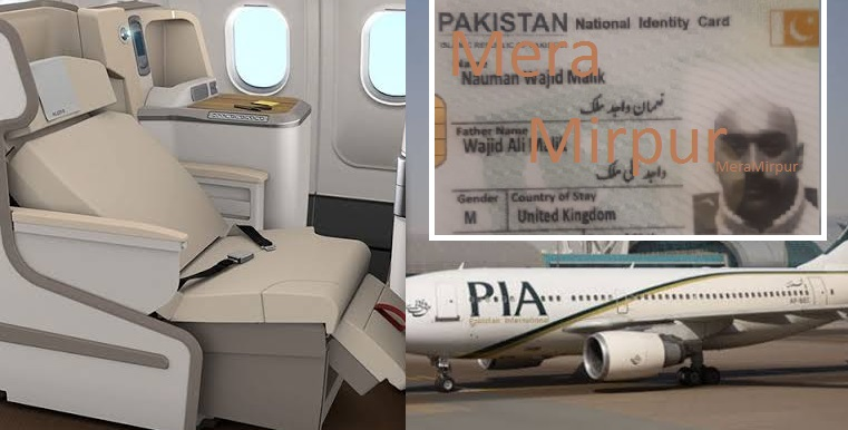 British Citizen, Nauman Wajid Malik, 40, Arrested for Forcibly Occupying PIA First Class Seat while Booked Economy Seat