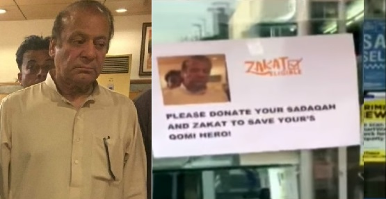 Image result for Charity campaign starts for Nawaz Sharif's treatment in London to save the life of 'National Hero'