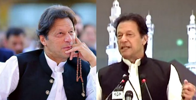Life of Prophet Muhammad (PBUH) Role Model for Youth: PM Imran Khan