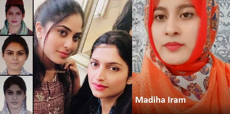 PIA Flight Attendant Madiha Iram Luckily Survived After Replaced With Sanam Masood in Last Moment