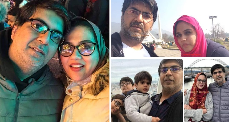 Family of Five, Who Flew from London to Pakistan to Celebrate Eid Died in PIA Plane Crash