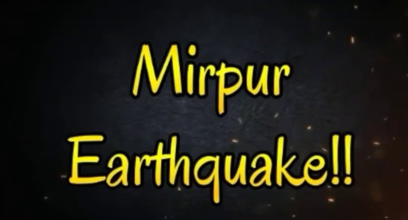 Strong Earthquake Tremor Felt in Mirpur on Midnight July 7th