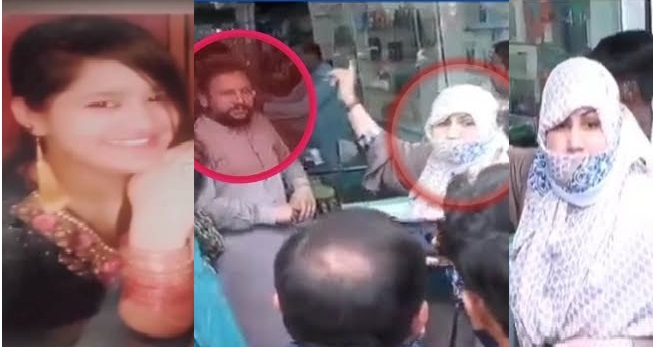 Man Who Divorced 4 Wives, Beaten Up By Ex Wife on 5th Marriage to Girl, 13, in Pakistan