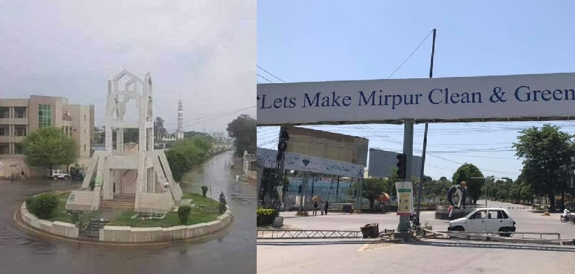 Mirpur City Completely Sealed Off, Citizens Asked To Stay Indoors for 10 Days till 16th July