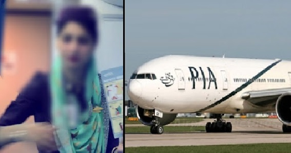 PIA Air Hostess Benish Sadiq Misbehaved with Lady Doctor For Taking Her Samples