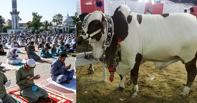 Eidul Azha Being Celebrated with Religious Fervor