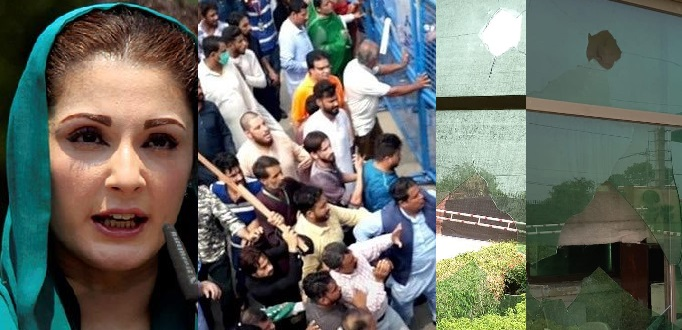 Maryam Nawaz and PML-N Workers Launched Attack on NAB Office in Lahore