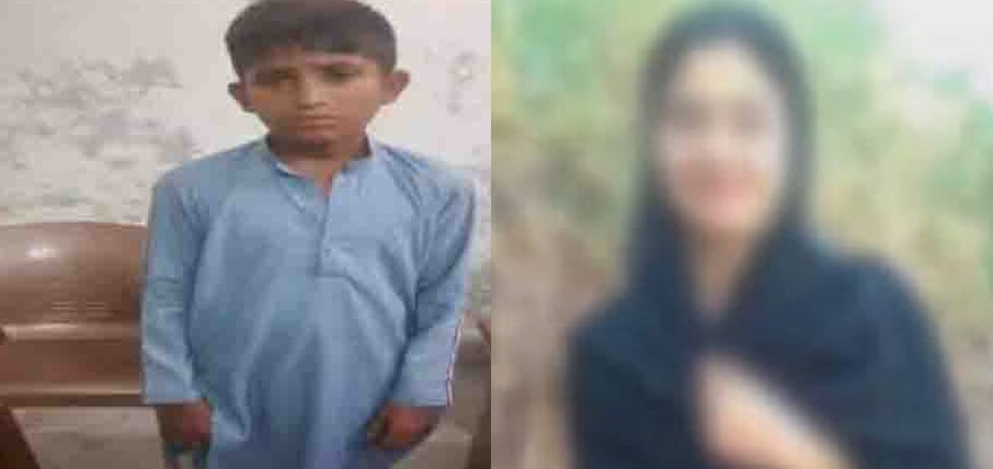 9-Year-Old Boy Allegedly Killed His Aunt For Marrying of Her Own Choice in Pakistan