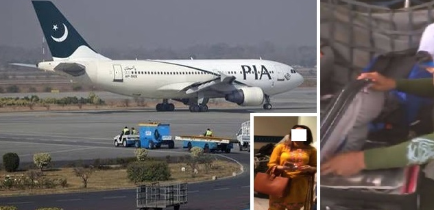 4 PIA Loaders Arrested Over Theft of Jewelry from Passenger's Luggage