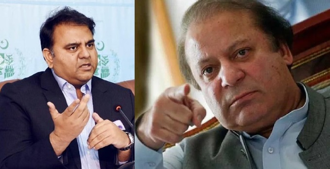 Nawaz Sharif will be brought back before January 15, predicts Fawad Chaudhry