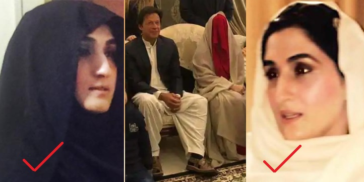 Official Portraits Of The First Lady Bushra Bibi Released by Prime Minister's Office