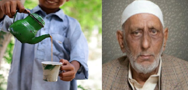 Tea Boy Who Became Owner of A Company in Pakistan