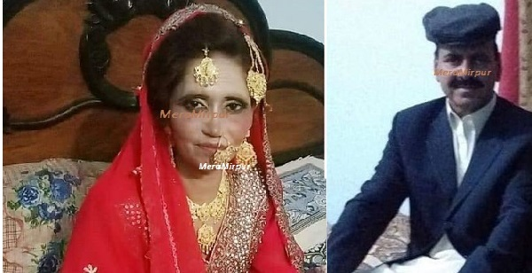 "Pakistani Man Surprised On Wedding Night By His ""Shemale Bride"""