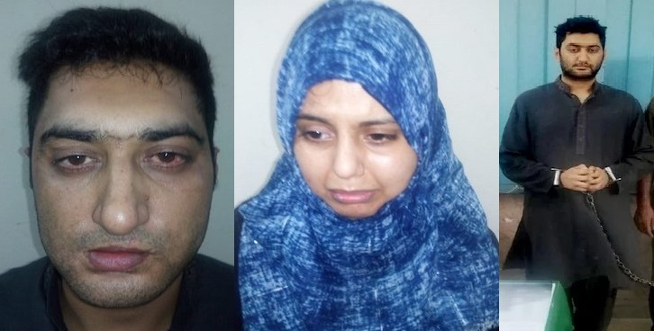 Death Sentence For Qasim and Wife Kiran For Abusing and 45 Girls in Rawalpindi