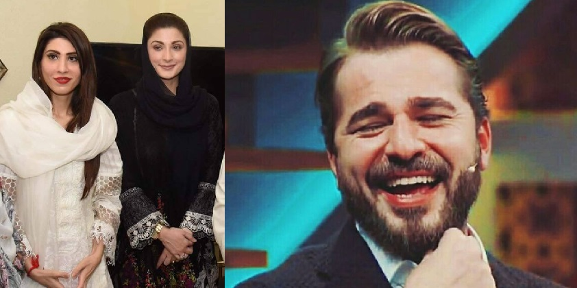 Hina Butt Who Compared Maryam With Ertugrul Ghazi Claims 3.98 CGPA from LUMS