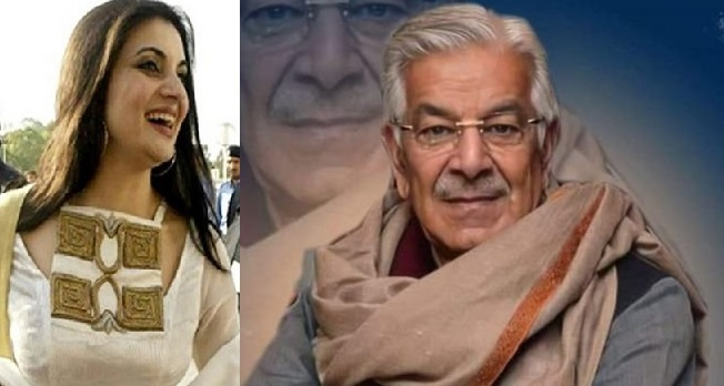 PML-N Khawaja Asif Transfered Rs120 Million to Kashmala Tariq's Account