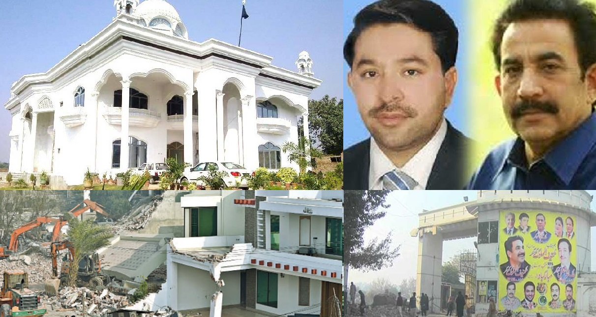 Khokhar Palace Constructed By PML-N Land Grabbers Demolished in Lahore