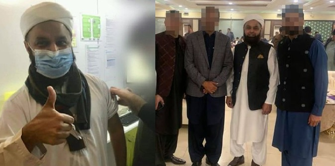Labour Cllr Aftab Razaq Suspended For Attending Wedding in Pakistan