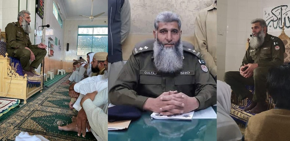 Police Officer Cum 'Imam' Dismissed For Harassing Female Constable in Taxila