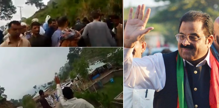 Ch Yasin Reportedly Arrested for Alleged Murder of Two PTI workers in Charhoi