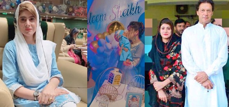 PTI MPA Dua Bhutto Gave Birth to a Son from Her Secrete Marriage
