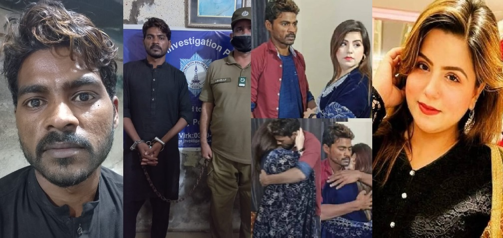 TikToker Ayesha Akram Alleges Rambo for 14th August Incident and Blackmailing