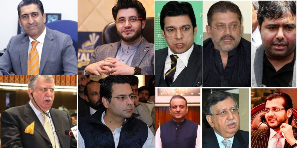 Here are the top ten Pakistani businessmen named in Pandora Papers